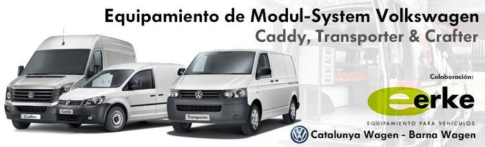 link VW